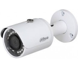 CAMERA IP TUBE IPC-B1A20